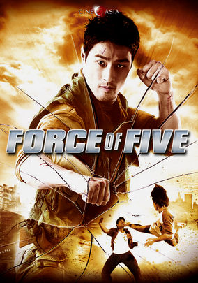 Force of Five (5 Huajai Hero)