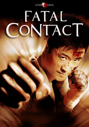 Fatal Contact (Hak Kuen)