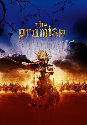 The Promise (Wu ji)