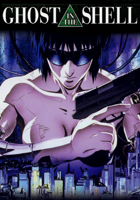 Ghost in the Shell (Kokaku Kidotai)