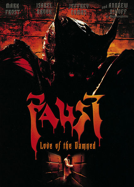 Is 'Faust: Love of the Damned' available to watch on Netflix in