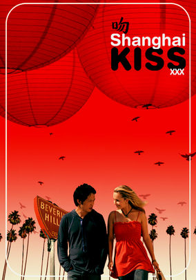 Shanghai Kiss on Netflix UK