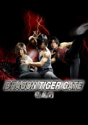Dragon Tiger Gate (Lung Fu Moon)