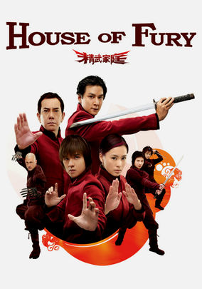 House of Fury (Jing Mo Gaa Ting)