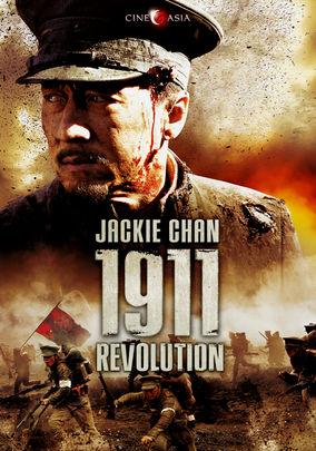 1911 on Netflix UK