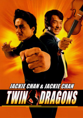 Twin Dragons (Shuang long hui)