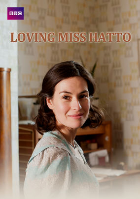 Loving Miss Hatto
