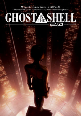 Ghost in the Shell 2.0 (Kokaku kidotai 2.0)