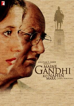 Main Gandhi Ko Nahin Mara