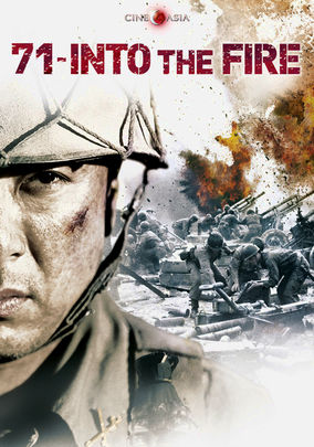 71: Into the Fire (Pohwasogeuro)