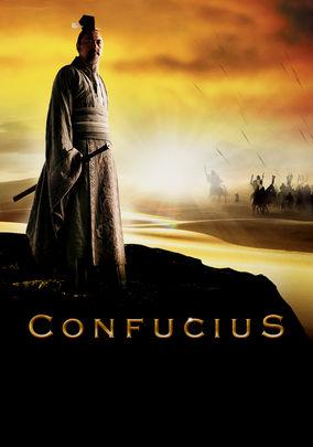 Confucius (Kong Zi)