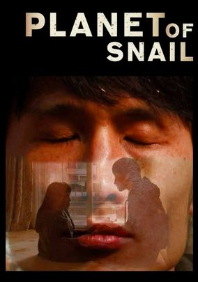 Planet of Snail (Dal-paeng-i-eui Byeol)