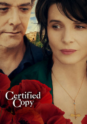 Is 'Certified Copy' (aka 'Copie Conforme') available to watch on