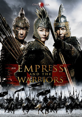 An Empress and the Warriors (Jiang Shan Mei Ren)