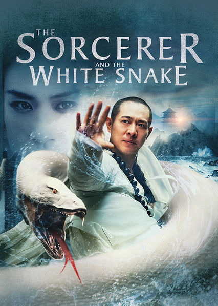 Is 'The Sorcerer and the White Snake' available to watch on