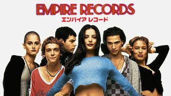 エンパイア レコード