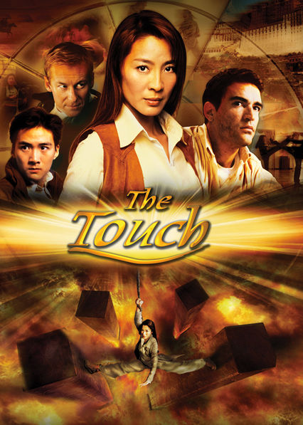 Is 'The Touch' available to watch on Netflix in America