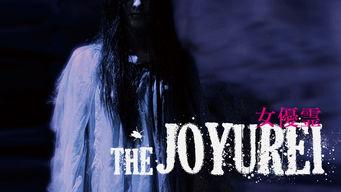 THE JOYUREI ~女優霊~
