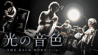 光の音色 The Back Horn Film