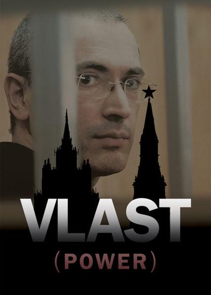 Vlast (Power)