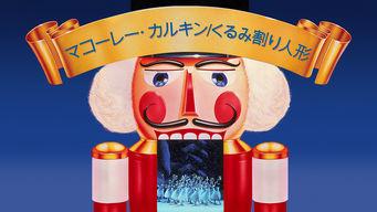 マコーレー・カルキン/くるみ割り人形