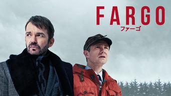 Fargo - ファーゴ