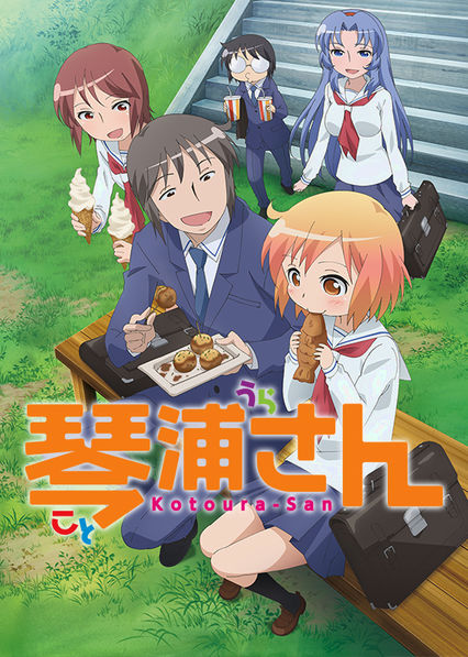 Kotoura-san on Netflix UK