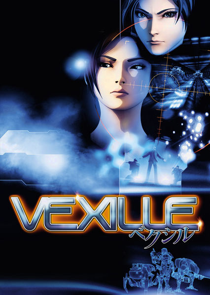 Vexille on Netflix UK